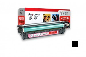 Toner Minolta 9967000877 do PagePro 1480 PagePro 1480MF PagePro 1490 PagePro 1490MF zamiennik [3.000 stron]